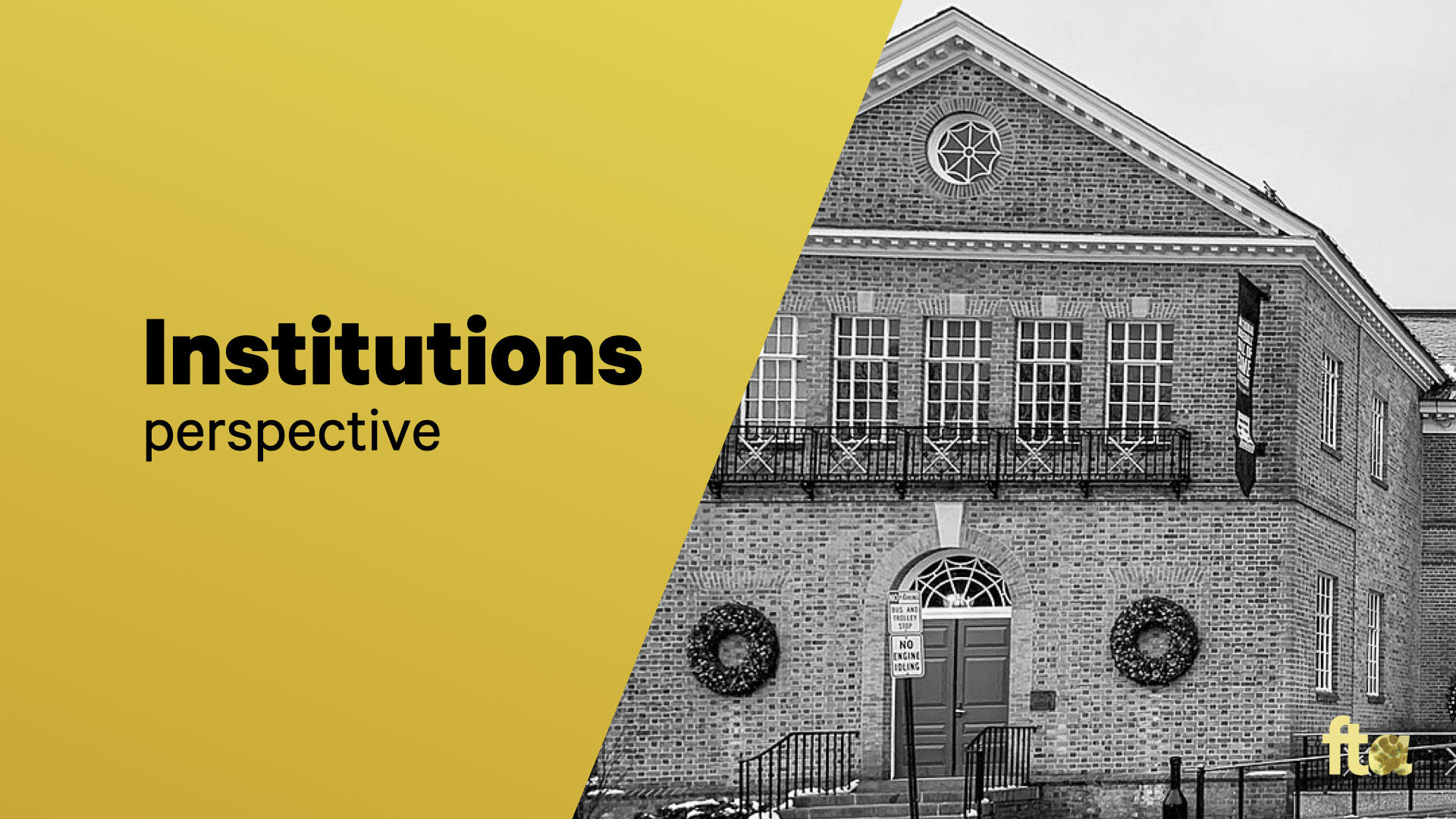 Institutions perspective